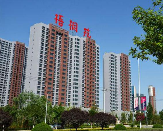 2013-中铁梧桐苑
