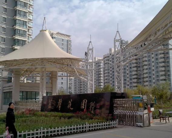 (2010~2013)蓝馨花园